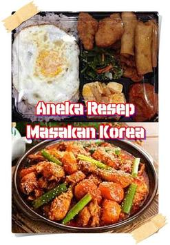 Aneka Resep Masakan Korea screenshot 1