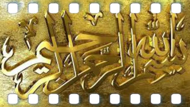 Amalan Fadhilat Bismillah Lima screenshot 4