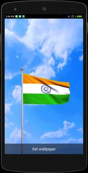 Independence Day 3D Livewallpaper screenshot 14