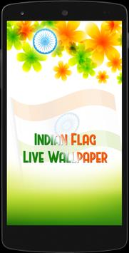 Independence Day 3D Livewallpaper screenshot 10