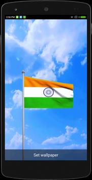 Independence Day 3D Livewallpaper screenshot 1