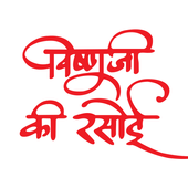 Vishnuji Ki Rasoi icon