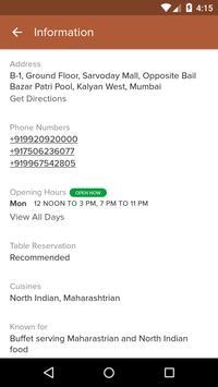 Vishnuji Ki Rasoi apk screenshot