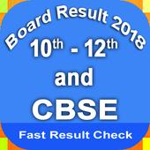 CBSE, 10th 12th Board Result 2018 icon