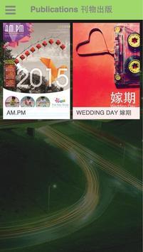 AM.PM screenshot 1