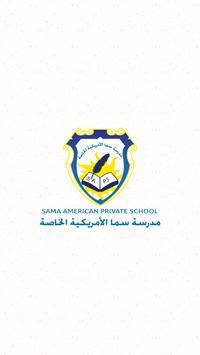 SAMA poster
