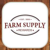 Farm Supply Rewards icon