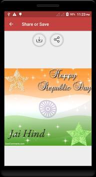 Republic Day Gif screenshot 1
