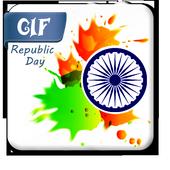 Republic day gif 2018 icon