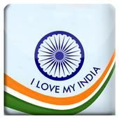 India Flag 3D Balloon HD LWP icon