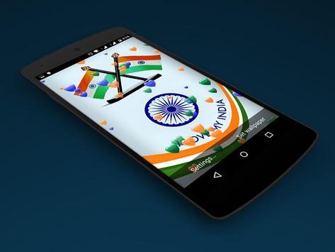 India Flag 3D Balloon HD LWP apk screenshot