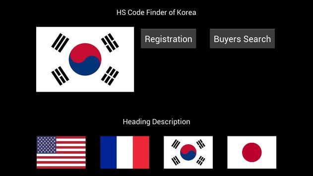 HS Code Finder poster