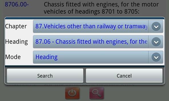 HS Code Finder screenshot 2