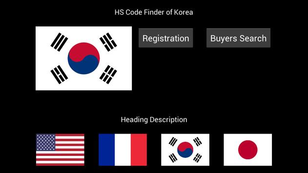 HS Code Finder screenshot 8