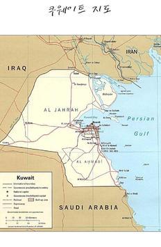 국가소개 (쿠웨이트) screenshot 1