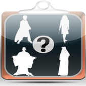 Guess Harry Potter Characters Challenge Game Free icon
