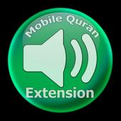 Shaykh Al-Muaiqly MobileQuran icon