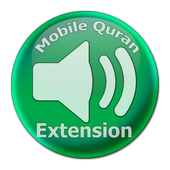 Shaykh Al-Budair MobileQuran icon