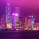 Lwp هونغ كونغ APK