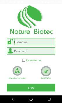 Nature Biotec screenshot 1