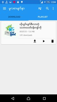 LLKS Radio apk screenshot