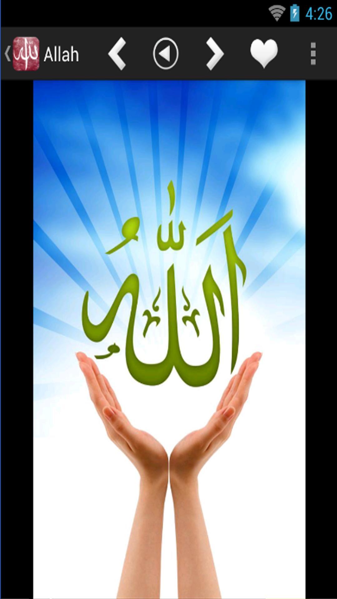 Allah Islam Fond D Ecran Hd For Android Apk Download
