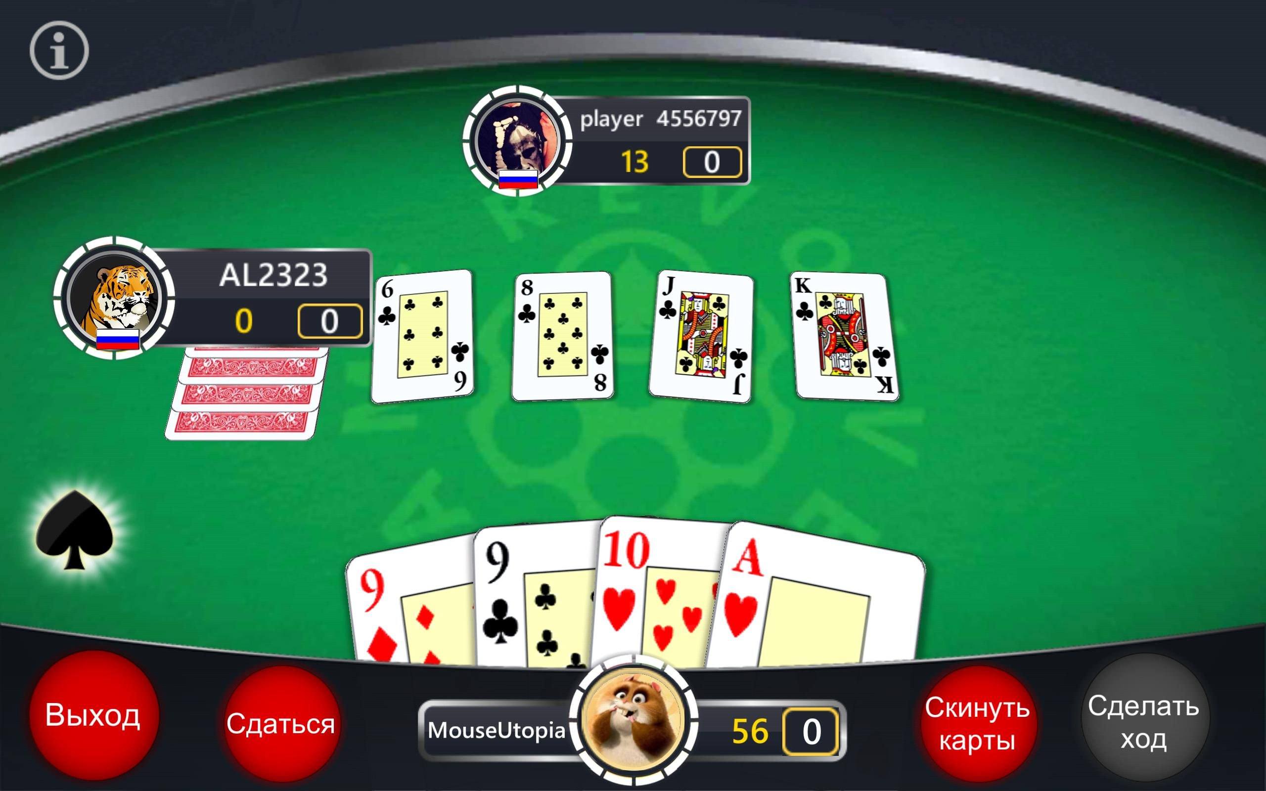 Азартные игры автомати