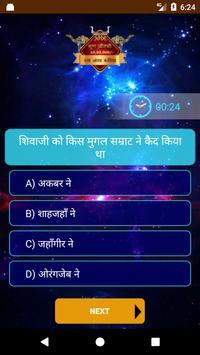 KBL apk screenshot
