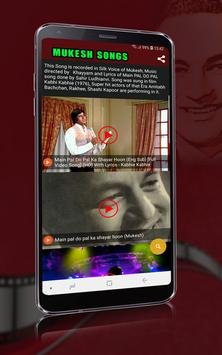 Mukesh Old Songs screenshot 2