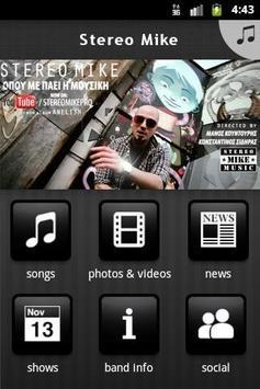 Stereo Mike screenshot 1