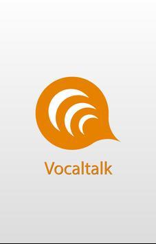 vocaltalk Lite screenshot 1