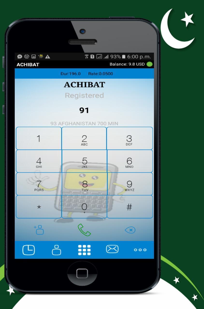 Achibat Plus poster