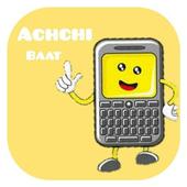 ACHIBAT icon