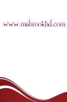 Mabrookhd Ksa screenshot 3