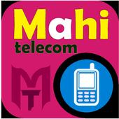 Mahi Xpress icon