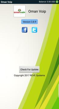 Oman Voip screenshot 4