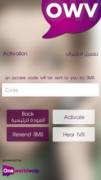 OWVMobile apk screenshot