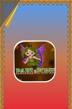 Parifone Dialer apk screenshot