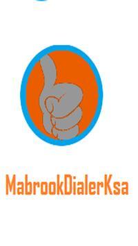 ksamabrook poster