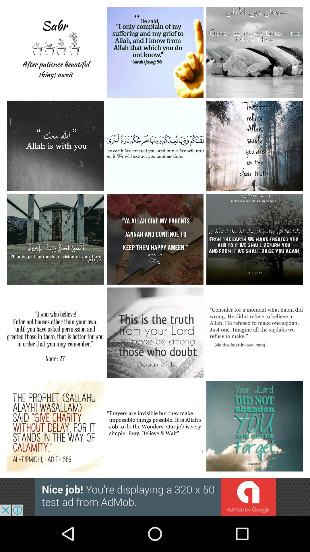 Quran Quotes in Urdu for Android - APK Download