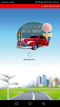 Code De La Route Maroc 2018 poster