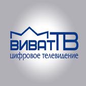 Виват ТВ (TVSET) icon