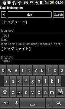 Kanji Redemption screenshot 1
