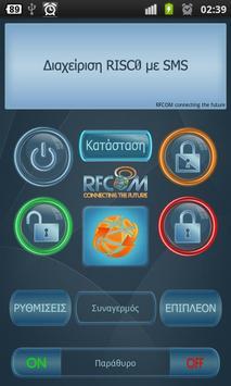 RFCOM SMS RISC0 screenshot 1