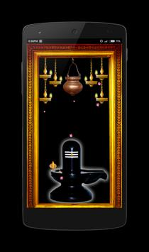 Lord Shiva Temple 3D apk screenshot