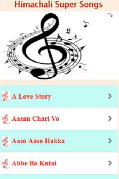 Himachali Super Hits Songs apk screenshot