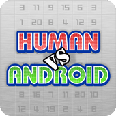 【HUMAN vs ANDROID】あなたとスマホの知恵比べ icon
