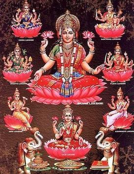 Asta Lakshmi Live Wallpapers screenshot 8