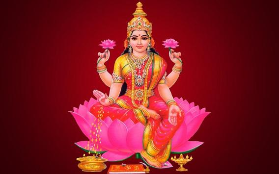 Lakshmi Devi Live Wallpapers screenshot 6