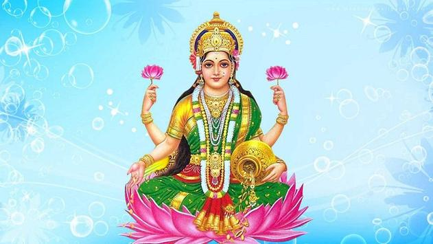 Lakshmi Devi Live Wallpapers screenshot 7